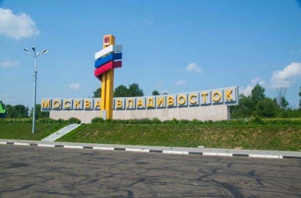 778f82b45a7d Автостопом до Байкала
