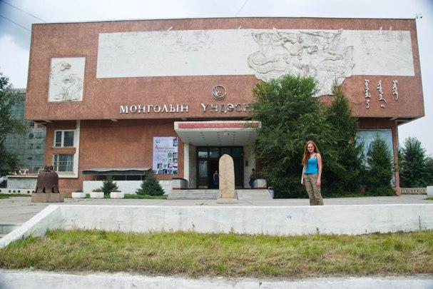 DSC 0961 Улан Батор: Монголия – не заграница