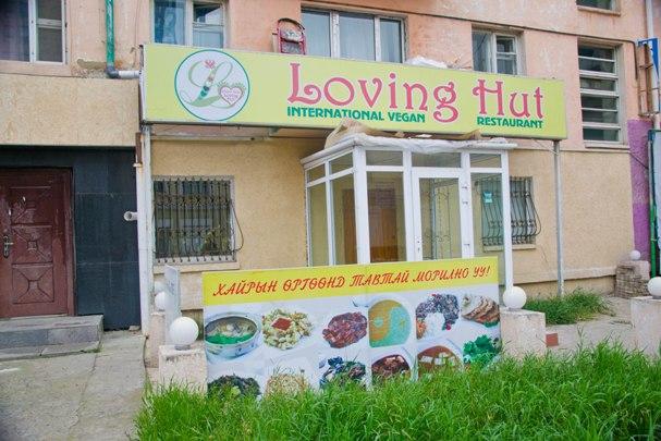 DSC 0972 Что есть вегетарианцам в Монголии?