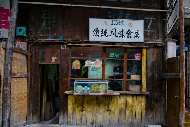 12 8 Наш путь к тибетцам (часть 1): Ченду   Кандинг