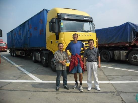 SAM 0028 2 Автостоп в Китае, как он есть
