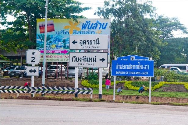 bk01 93 Автостоп в Таиланде, или с палаткой по тропикам