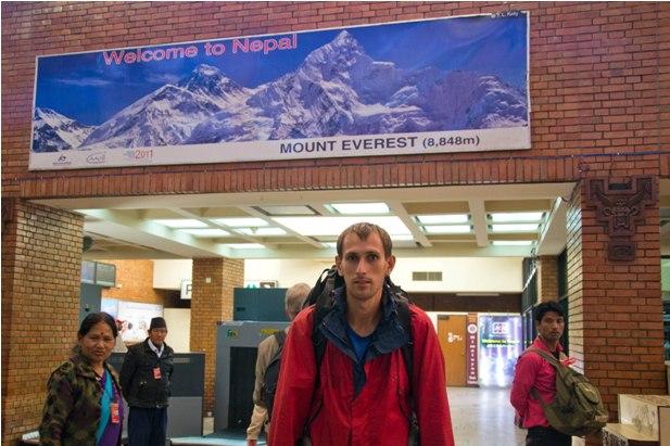 DSC 0009 Непал вне трека: общие впечатления