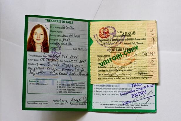 DSC 0125 Оформление пермитов и TIMS в Катманду