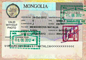 монг виза