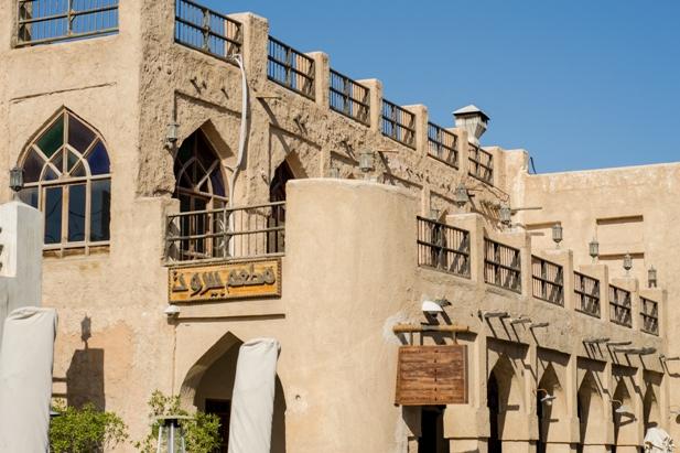 DSC 0023 Как я ехала в Индию и приехала в Катар