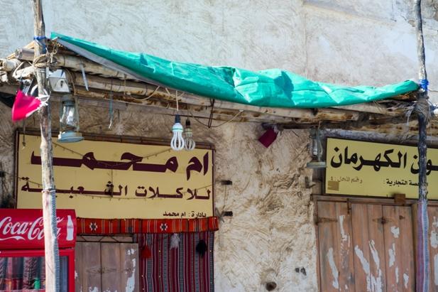 DSC 0091 Как я ехала в Индию и приехала в Катар