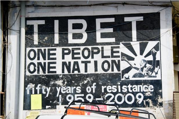 DSC 0736 Дарамсала и Маклеод Ганж: кусочек Тибета в Индии