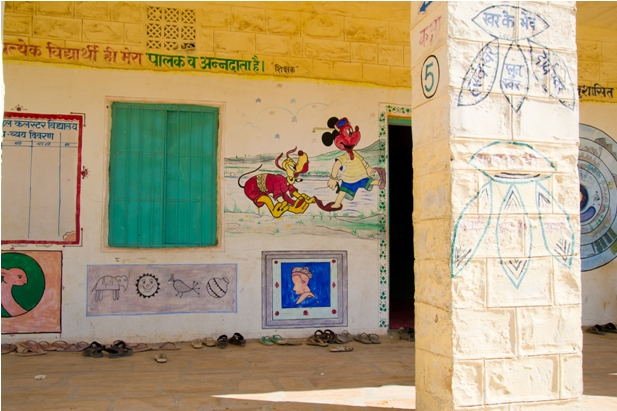DSC 0875 Как я знакомилась с индийскими школьниками