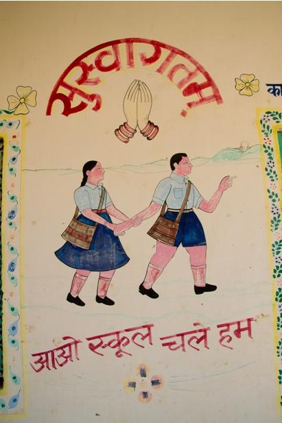 DSC 0909 Как я знакомилась с индийскими школьниками
