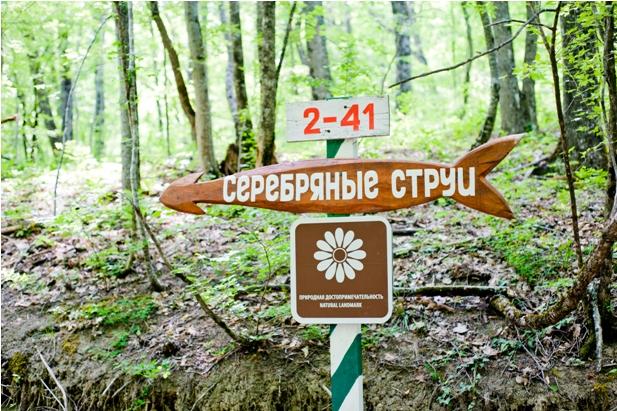 DSC 2248 Большой каньон Крыма