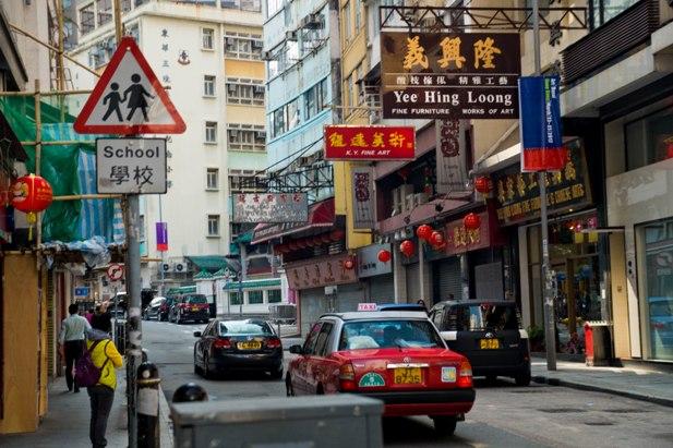 DSC09059 Гонконг. День первый