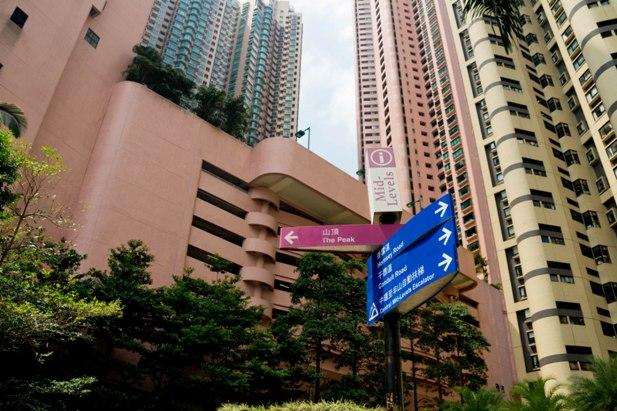 DSC09164 Гонконг. День первый