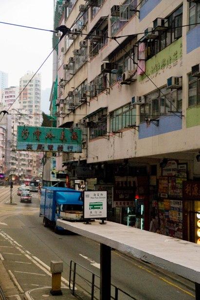DSC09381 Гонконг. Продолжение