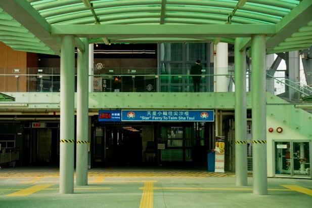 DSC09493 Гонконг. Продолжение