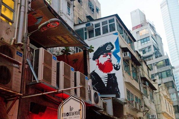 DSC09543 Гонконг. Продолжение